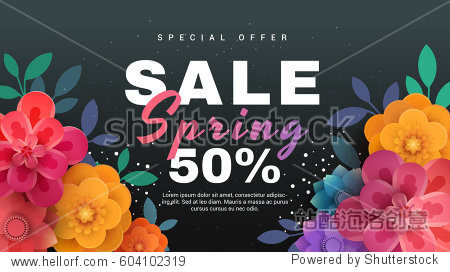 Spring sale banner with paper flowers on a black background. Vector illustration perfect for promotions  magazines  advertising  web sites.