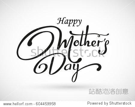 Happy Mother's Day lettering. Black Calligraphy Inscription. Vector illustration