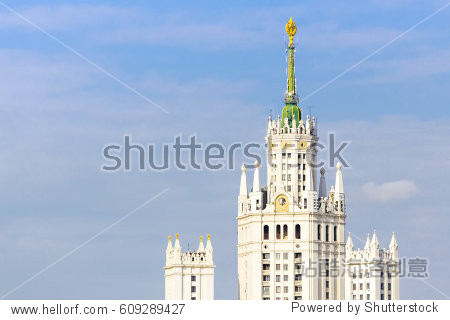 Closeup view of Kotelnicheskaya embankment building in Moscow