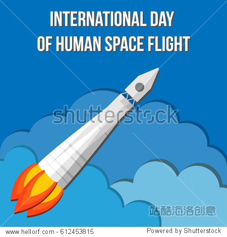 International Day of Human Space Flight. Vector illustration with the image of the sky and a rocket taking off.