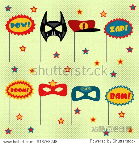 Superhero elements for photography  including masks  a hat and clouds with text. Vector set of photo props for a photo shoot.