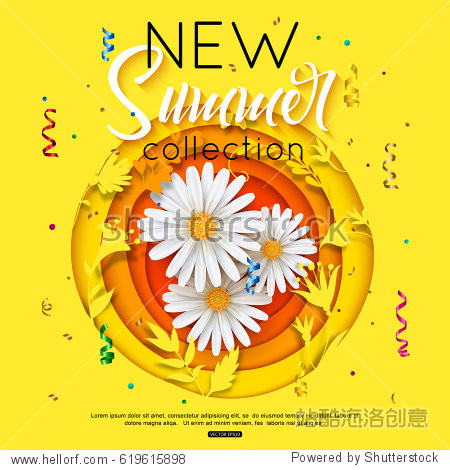 New summer collection background with daisy for poster  banner  fliyer. Paper flowers cut style  shapes. Beautiful vector illustration.