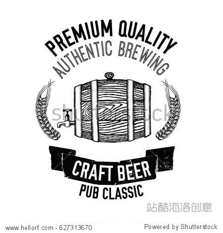 Hand drawn beer emblem with beer barrel Illustration for pub  bar  restaurant