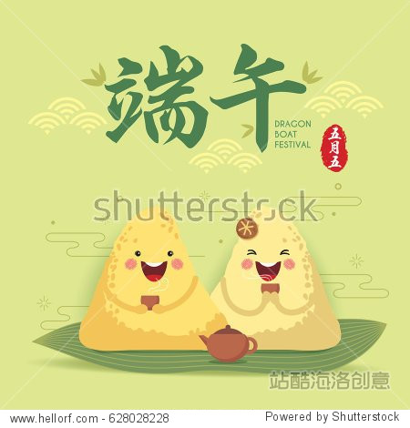 Cute cartoon chinese rice dumplings drinking tea. Dragon boat festival illustration. (caption: Dragon boat festival  5th may chinese calendar)