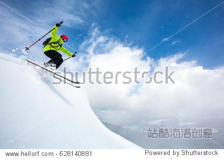 good skiing in the snowy mountains  Carpathians  Ukraine  good winter day  ski season