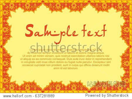 Vector pattern with a pattern of oriental carpet. Ethnic floral ornament colorful rugs can be used for illustration  restaurant menu  advertising