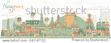 Abstract Nagpur Skyline with Color Buildings. Vector Illustration. Business Travel and Tourism Concept with Historic Architecture. Image for Presentation Banner Placard and Web Site.