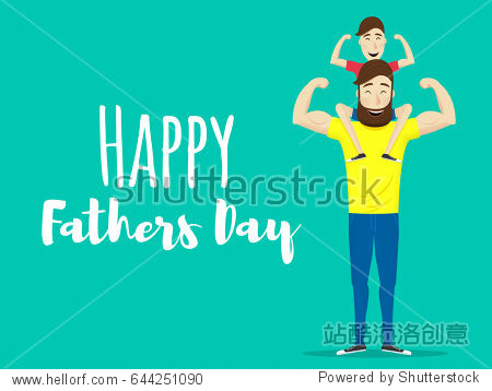 Happy Fathers Day. Super dad. Father with his son. Fathers day card. Vector illustration