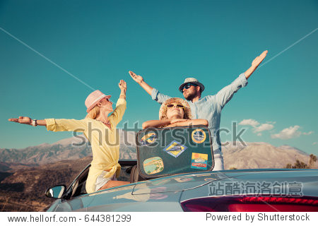 Happy family travel by car. People having fun in the mountains. Father  mother and child on summer vacation.