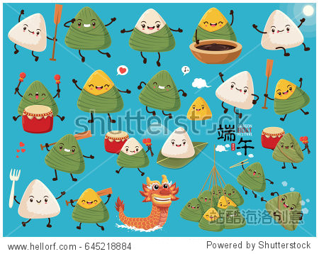 Vintage chinese rice dumplings cartoon character. Dragon boat festival illustration.(caption: Dragon Boat festival  5th day of may)