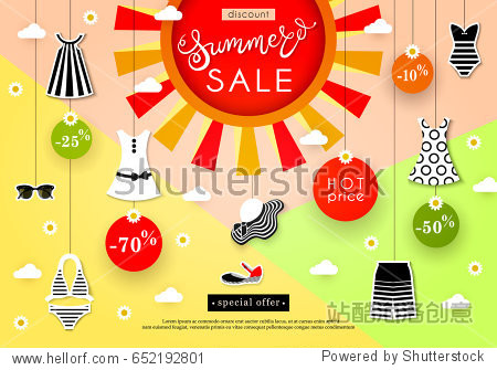 Banner Summer Sale. Discounts  hot price  special offer. Advertising of shop and boutique of fashionable seasonal clothes  footwear and accessories. Vector illustration