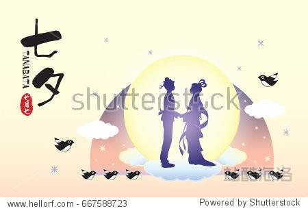 Tanabata festival or Qixi Festival. Celebration of the annual dating of cowherd and weaver girl. (caption: Tanabata / QiXi  7th of July)