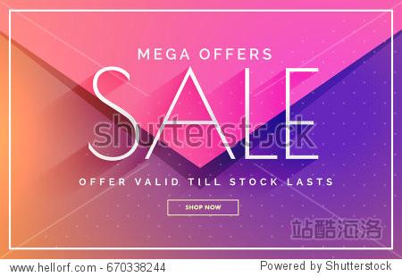 elegant sale banner voucher template design in pink and purple shades