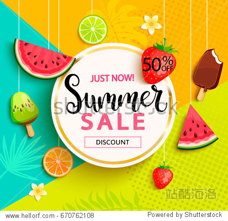 Summer geometric sale banner with fruits  ice-cream  flowers. Vector illustration.