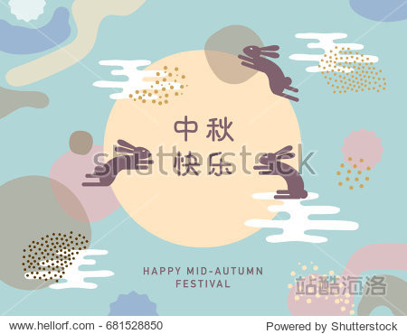Mid Autumn Festival design. vector/illustration. Chinese wording translation: Happy Mid Autumn Festival.