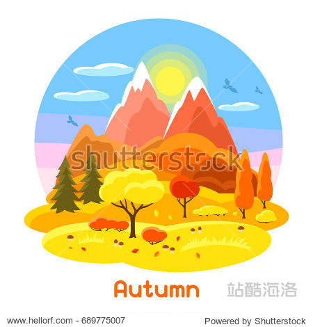 Autumn landscape with trees  mountains and hills. Seasonal illustration.
