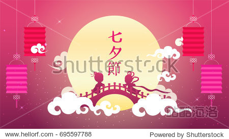 "Qixi or Tanabata festival Vector illustration  Celebrates the annual meeting of the cowherd and weaver girl on seventh day of the 7th month  In Chinese it is written "" Chinese Valentine's day """