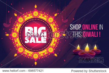 Diwali Festival Offer Big Sale Background Template with Creative Lamps  Floral Ornament  Abstract Background