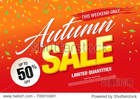 autumn sale template banner  vector illustration