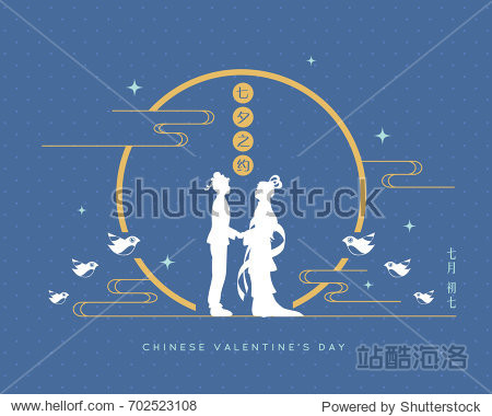 Qixi Festival or chinese valentine's day. Celebration of the yearly dating of cowherd & weaver girl on polka dot background. (caption: the date of cowherd & weaver girl on qIxi festival ; 7th July)