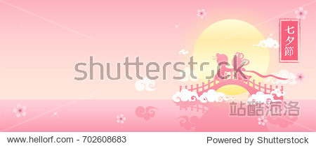 "Tanabata or Qixi festival Banner Vector illustration  Celebrates the annual meeting of the cowherd and weaver girl  In Chinese it is written "" Chinese Valentine's day """