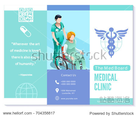 Cancer care brochure or flyer in simple modern design trifold