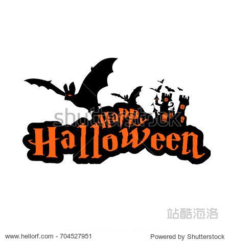 vector image happy halloween