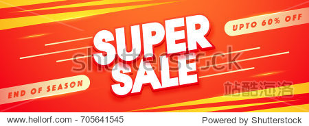 End of Season  Super Sale social media banner with upto 60% Off.