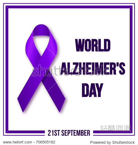 World Alzheimer's Day. Vector illustration with violet ribbon   inscription and frame on a white background