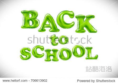 Phrase Back to school on white background. Lettering. Color art. Handwritten symbol for t-shirt design  poster  web design  print art