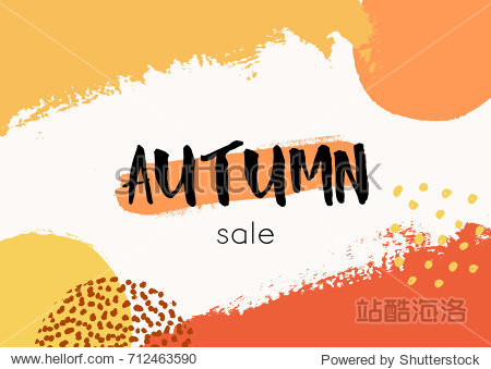 Abstract autumn design with colorful brush strokes in yellow  red  brown and orange on white background. Modern and creative poster  brochure  greeting card template.