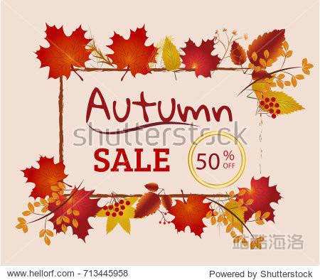 Autumn Sale Banner Collection. Vector illustration
