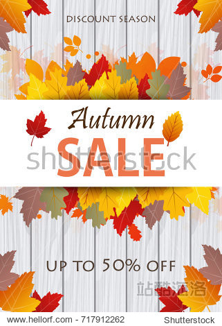 Autumn sale poster 50% banner. Autumn yellow leaves. Discount text. Vector design for shop leaflet or web banner on white background.