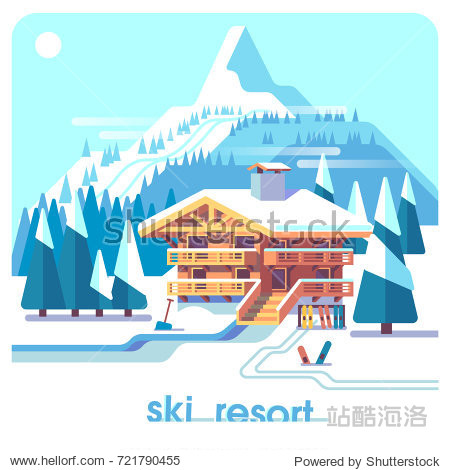 Ski resort mountain detailed landscape with lodge  trees and ski tracks. Winter sports vacation. Flat illustration concept background.