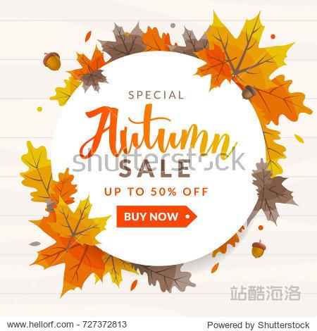 Autumn Sale Discount Background