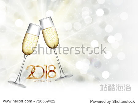 2018 New Year and Merry Christmas Background. Vector Illustration EPS10