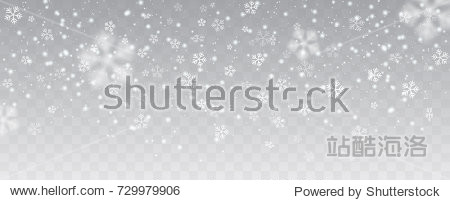 Vector heavy snowfall  snowflakes in different shapes and forms. Many white cold flake elements on transparent background. White snowflakes flying in the air. Snow flakes  snow background.