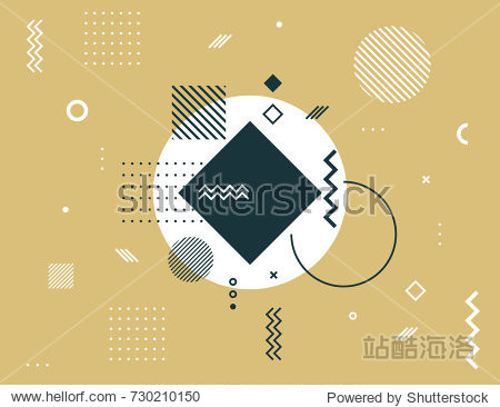 Abstract geometric composition. Applicable for covers  placards  posters  flyers and banner designs.