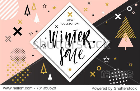 Winter shopping sale flyer template with lettering. Trendy cute background. Poster  card  label  banner design. Geometrical fond. Vector illustration EPS10.
