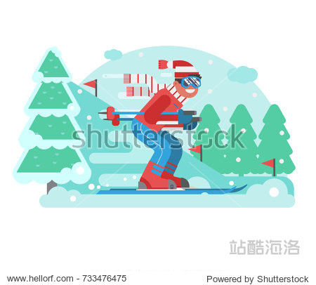 Smiling cross country skier riding on ski track on snowy winter background. Mountain skiing competition concept illustration with sportsman in motion. Young man on skis moving on snow forest scene.