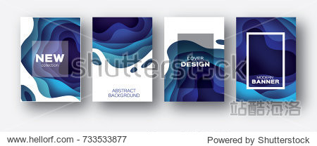 3D abstract background with paper cut shapes. .Layered tunnel wave background. Shadows box. Vector design for business presentations  flyers  posters