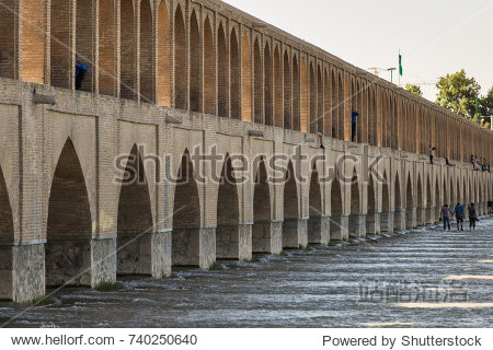 Local people are relaxing at the Si-o-se Pol bridge in Isfahan  Iran. A great place to gather and cool down in the hot Iranian summers.