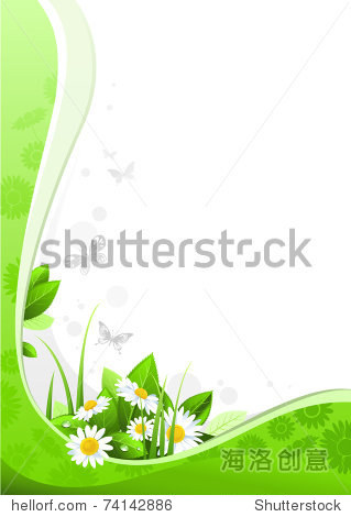 Summer floral design with space for text
