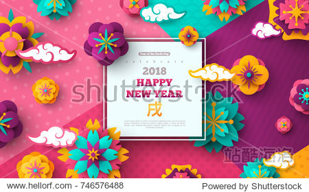 2018 Chinese New Year Greeting Card with Square Frame  Paper cut Flowers and Asian Clouds on Modern Geometric Background . Vector illustration. Hieroglyph Dog. Place for your Text.