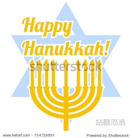 Happy Hanukkah. Religious Jewish holiday. Vector illustration with menorah and David star on a white background. Template for greeting poster  card.