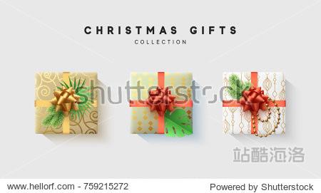 Vector Christmas gift box