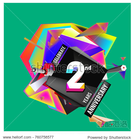 Vector 2nd Anniversary logo with colorful background