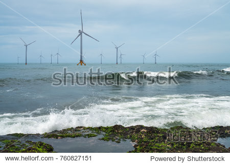 offshore wind farm with beautiful seascape   indonesia