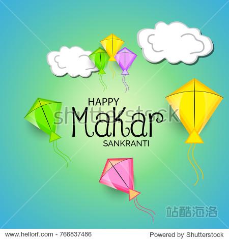 Vector illustration of a background for Happy Makar Sankranti.