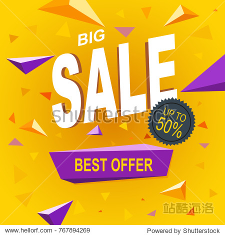 Sale price isolated discount offer